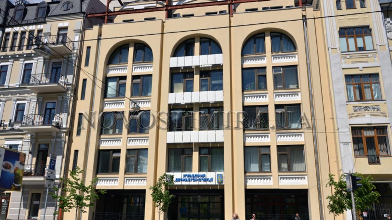Главное управление ГАИ г. Киев, ул. Б. Хмельницкого, 54