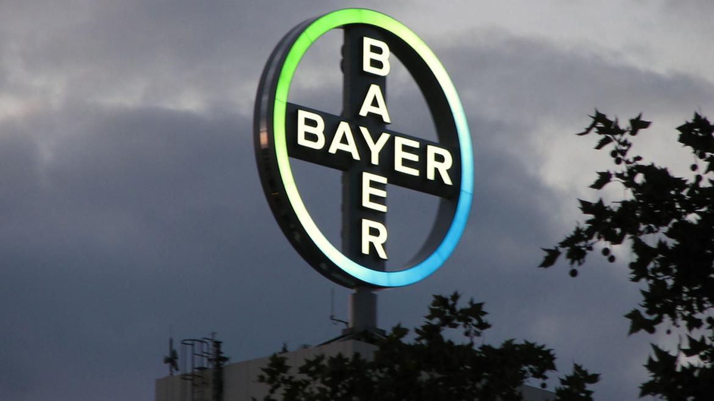 Семенной центр «Байер»
