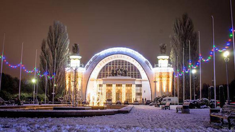 Концертный зал канала СТБ на территории Выставочного центра ВДНХ